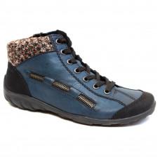 Rieker cipő Rieker cipő 0 Black combination